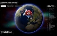 Открылся сайт FIFA Earth