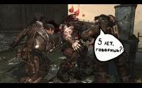 Gears of War 3 будет не скоро?