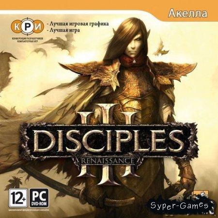 Disciples 3: Ренессанс (2009)