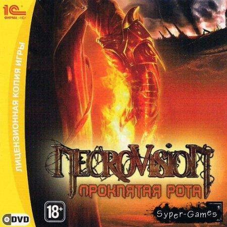 Necrovision: Проклятая рота (2009/RUS/1C)