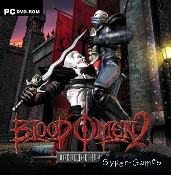 Наследие Каина. Blood Omen 2
