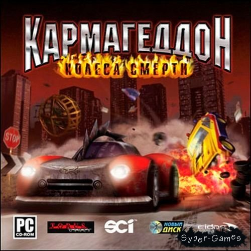Carmageddon 3 Total Death Racing