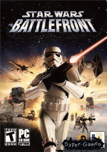 Star Wars: Battlefront (2004/PC/RUS)