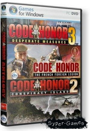 Антология Code of Honor (2009/RUS/RePack)
