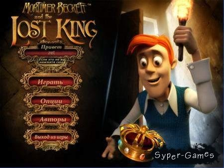 Mortimer Beckett and the Lost King (2010) RUS