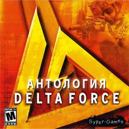 Delta Force: The Best  (2000-2003/RUS/ENG)