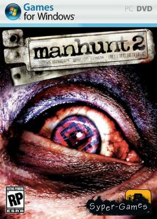 Manhunt 2 (2009) ENG Full