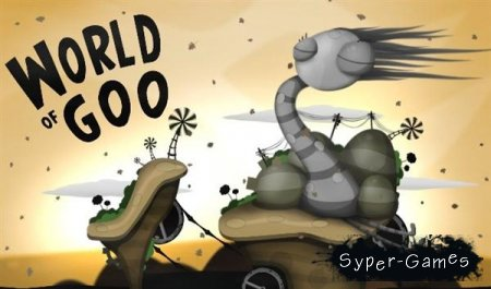 World of Goo v1.30  (RUS/PC.)