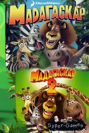 Мадагаскар. Антология (2008/Repack/PC.)