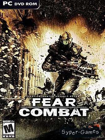 Феар комбат 1.08 / F.E.A.R. Combat 1.08 (L/RUS)