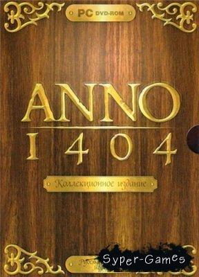 ANNO 1404. Золотое издание (2010/RUS/от R.G. Игроманы)