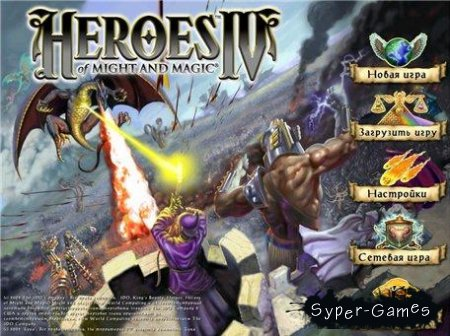 Heroes of Might and Magic IV (2002/PC/RUS)