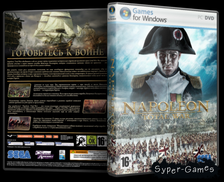 Napoleon: Total War (2010/RUS/RePack)