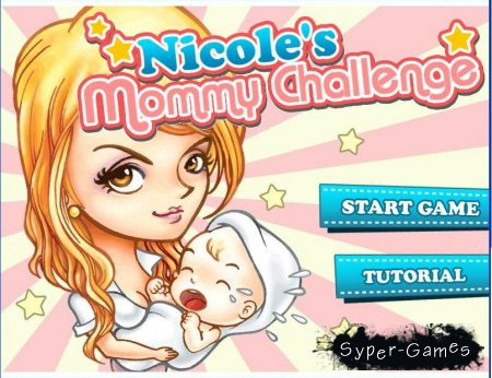 Mommy Challenge