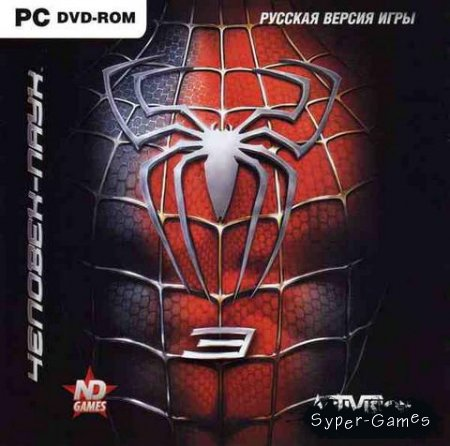Spider - Man 3: The Game (2007/RUS /RePack от R.G. ReCoding)