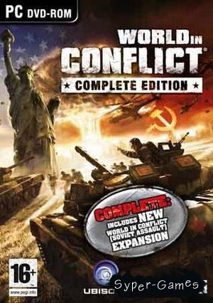 World in Conflict - Complete Edition version 1.0.1.1 (Repack/RUs/2009)