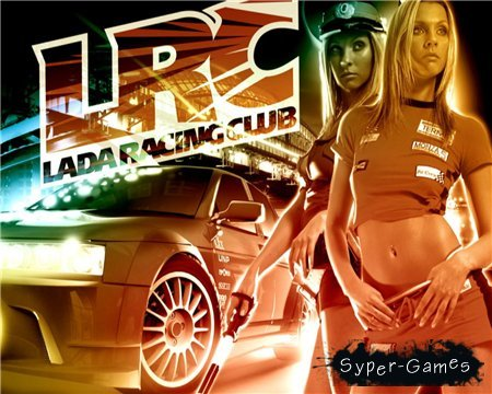Lada Racing Club (2006/PC)