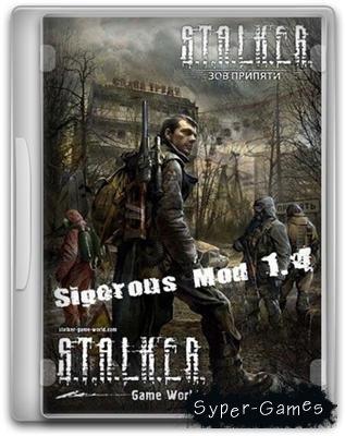 S.T.A.L.K.E.R. CoP Sigerous Mod 1.4 (2010/RUS/ADDON/ПК)