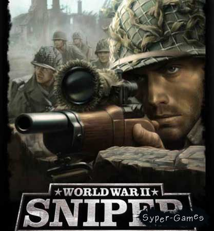 Снайпер. Дороги войны