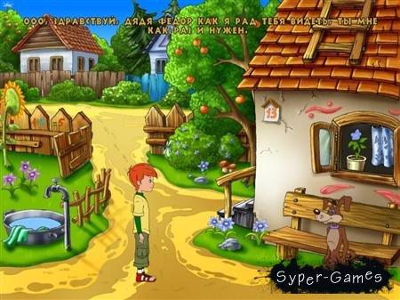 Трое из Простоквашино. Коллекция - 9 игр (2005-2007/Акелла/RUS)