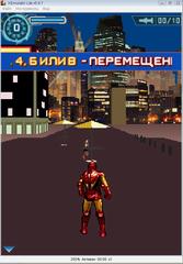 KEmulator lite release 097 RuS