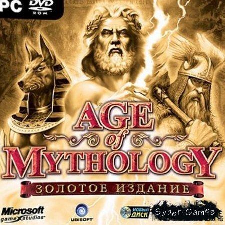 Age of Mythology. Золотое издание (2008/RUS)
