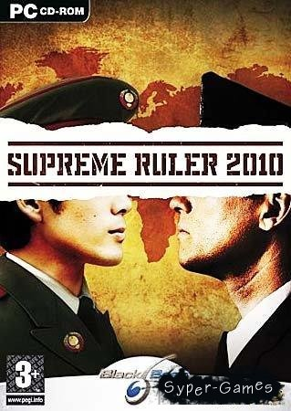 Supreme Ruler 2010 (PC/ENG/RUS)
