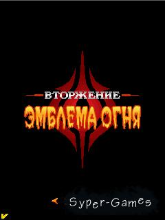Fire Emblem / Эмблема огня  (1-3) RuS