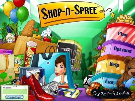 Shop-n-Spree/Магазин икс.