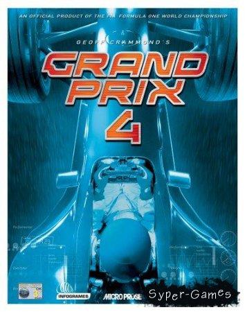 Grand Prix 4 Formula 1 2010 (Cборка 17.03.2010)
