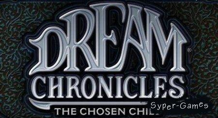 Загадки Царства сна 3: Избранный Ребенок (2009/PC/RUS)