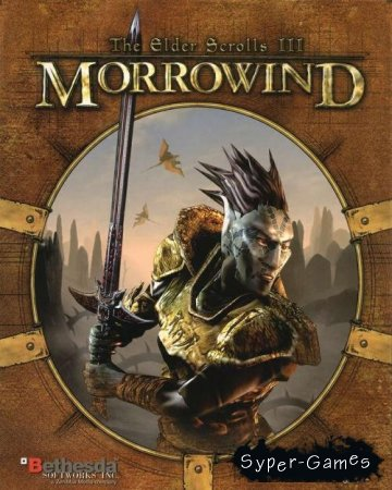 The Elder Scrolls III: Morrowind + Tribunal + BloodMoon