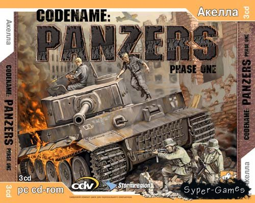 codename panzers phase one syper. Black Bedroom Furniture Sets. Home Design Ideas