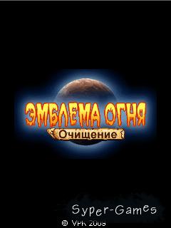 Fire Emblem / Эмблема огня 6 - Часть RuS