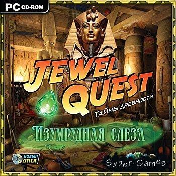 Jewel Quest. Тайны древности 1. Изумрудная слеза (2010/RUS/Новый Диск)