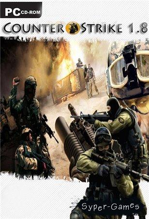 CS 1.8 / Counter-Strike 1.8 [2010/RUS/PC]