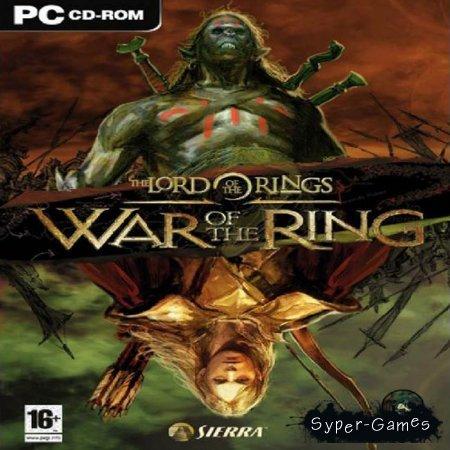 Властелин колец: Война кольца (RUS/ENG) PC