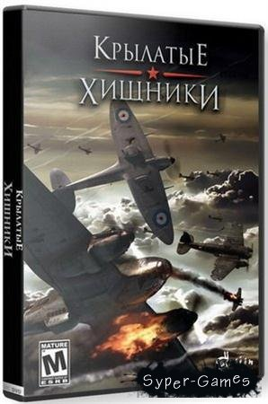 Крылатые Хищники version 1.0.2.1 (2009/RUS/RePack R.G. ReCoding)