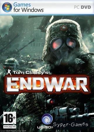 TC EndWar Лицензия (Русская версия)