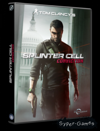 Tom Clancy's Splinter Cell: Conviction (2010/Repack/RUS/ENG)