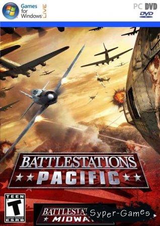 Дилогия Battlestations (2007-2009/RUS/RePack)