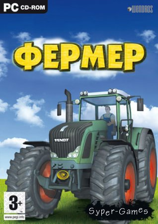 Фермер / Farming Simulator (2009/2010/RUS)