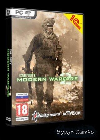 Call of Duty Modern Warfare 2 IWnetEmulator (2010/RUS)