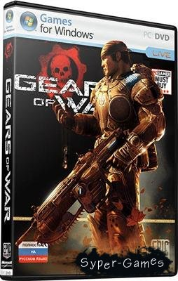 Gears of War [RUS/Repack/4.36 Gb]