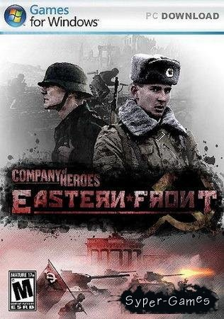 Company of Heroes: Eastern Front v 1.1.0.0 (2010/RUS/ADDON/MOD)