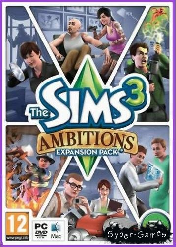 The Sims 3 Ambitions (2010)RUS/ENG (RePack/1,45GB)