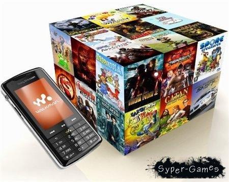 Сборник игр для мобильных телефонов (Java)