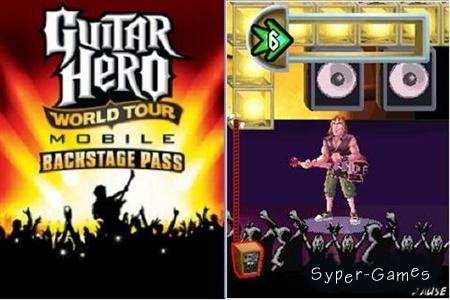 Guitar Hero World Tour Backstage Pass (JAVA)