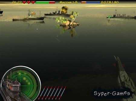 Морской бой. Подводная война 1.0