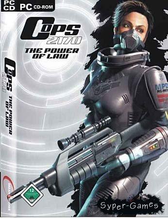 Власть закона  COPS 2170 The Power of Law (RUS)